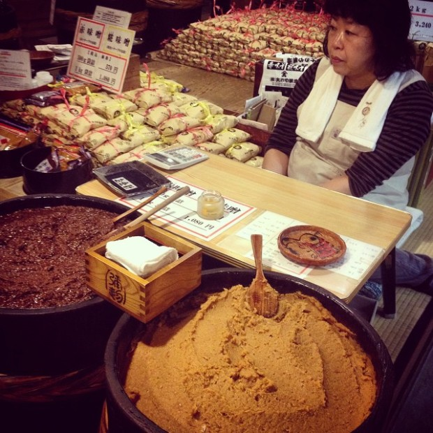 miso-paste-takayama